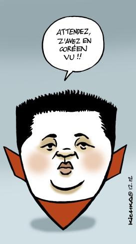 Jong Un 2012