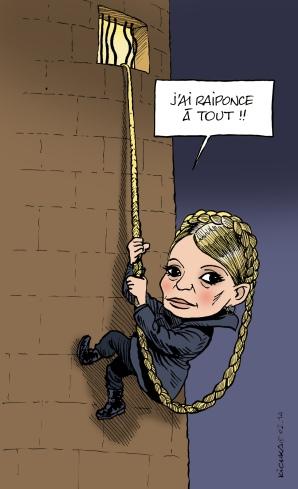 Tymoshenko Yulia