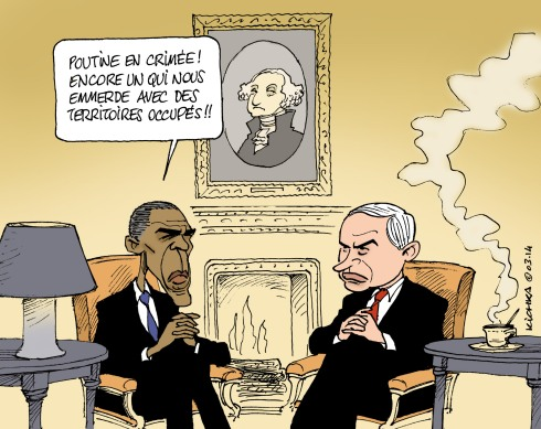 Bibi Obama White House