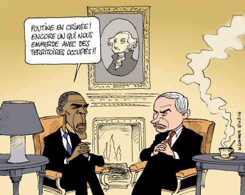 Bibi Obama White House