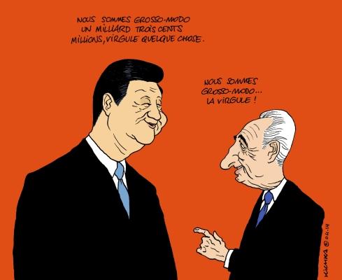 Peres Xi Jinping Avril 2014