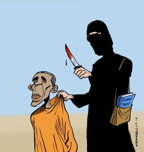 ISIS vs USA