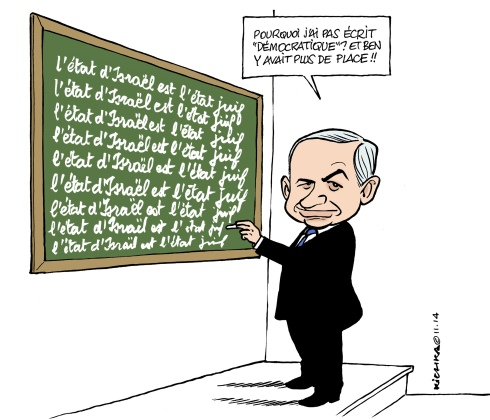 Bibi Etat Juif