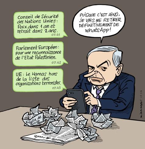 Bibi WhatsApp