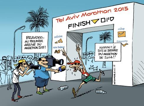 Marathon TLV 20-15