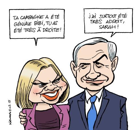 Bibi Sarah