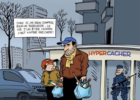 HyperCacher