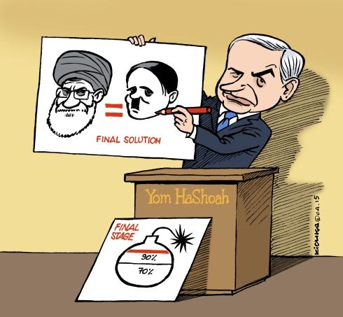 Bibi Yom HaShoah
