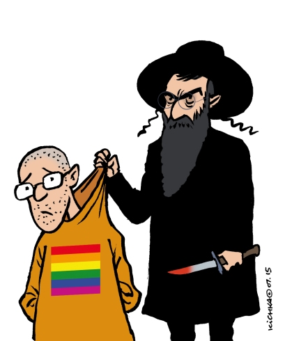 gay pride jerusalem