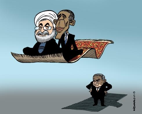 Iran USA tapis
