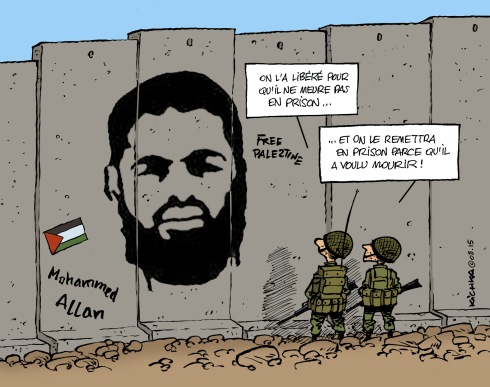 Mohammed Allan 2105