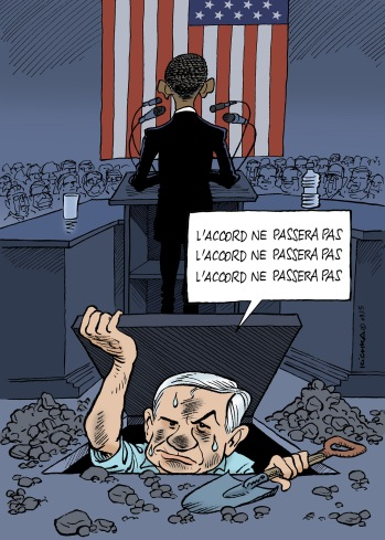 Bibi Obama Iran accord Congress