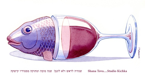 Shana Tova Kichka 2015