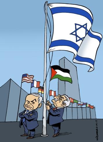 Bibi Abbas UN