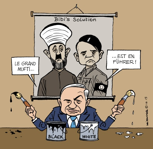 Bibi Hitler et le Mufti