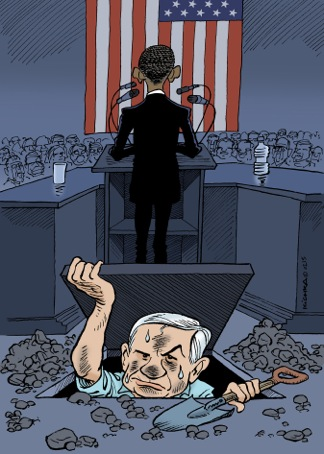 Bibi Obama Congress 2015
