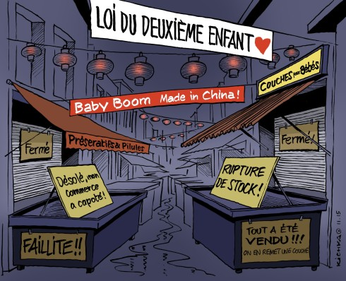 Chine Baby Boum