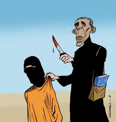 Obama Jihadi John