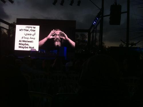 Ai Weiwie2