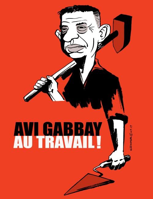 Avi Gabbay 2017
