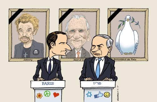 Bibi Macron Paris