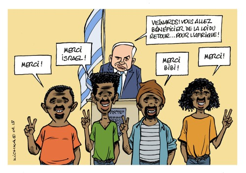 Bibi et Réfugiés