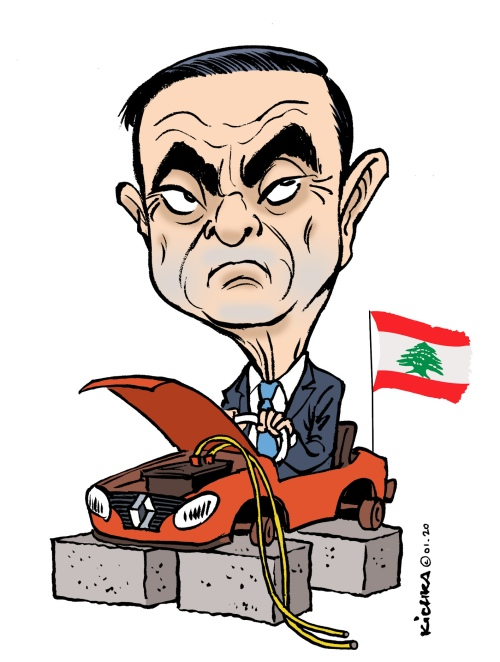Ghosn 2020