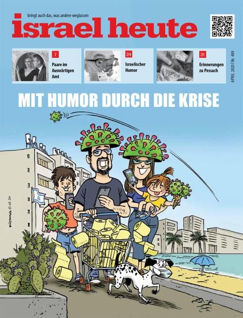 Israel heute cover