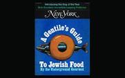 NY Jewish Food